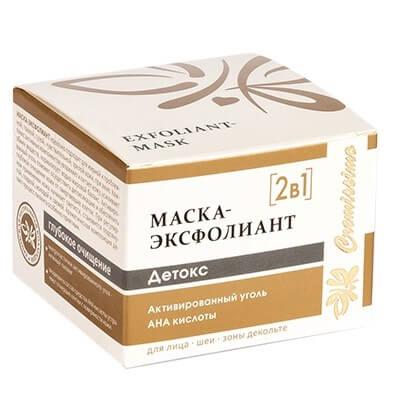 Маска-эксфолиант «Детокс»