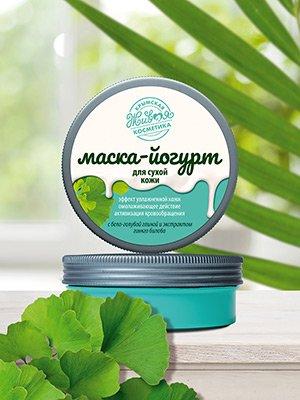 Маска-йогурт Для сухой кожи