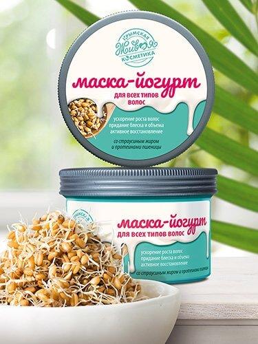 Маска-йогурт Для всех типов волос