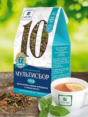 Мультисбор №10