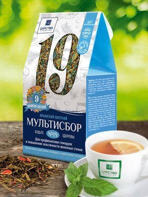 Мультисбор №19