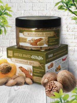 Мягкое мыло «Бельди» - Мускатный орех