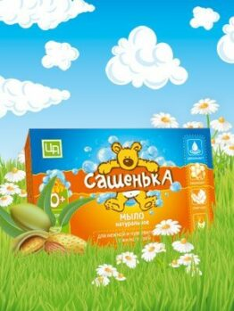 Мыло «Сашенька»