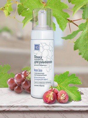 Пенка для умывания «Grapes Juice»