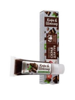 Скраб для губ «Кофе и шоколад»