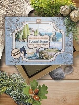 Сувенирный набор мыла «Горный Крым»