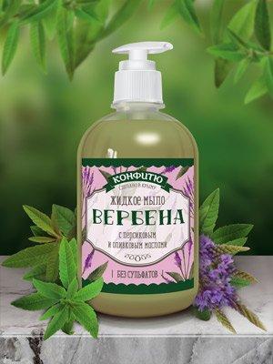 Жидкое мыло «Вербена»