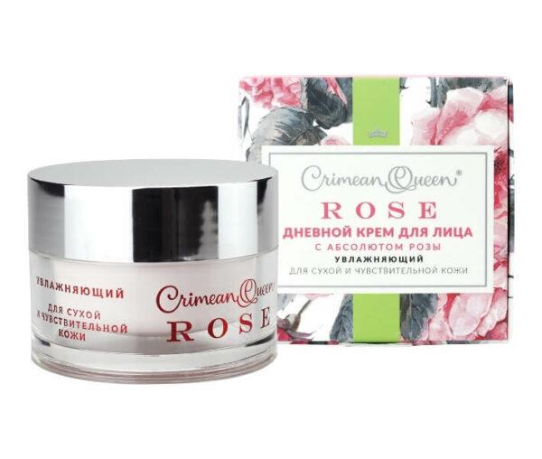 Дневной крем для лица «Rose» - Увлажняющий