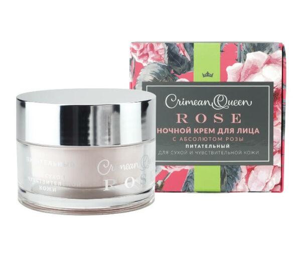 Ночной крем для лица «Rose» - Питательный