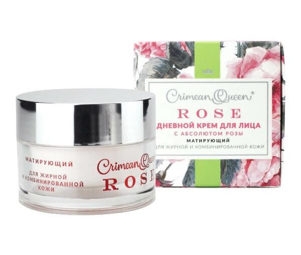 Дневной крем для лица «Rose» - Матирующий