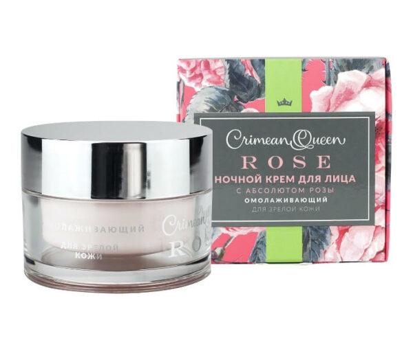 Ночной крем для лица «Rose» - Омолаживающий