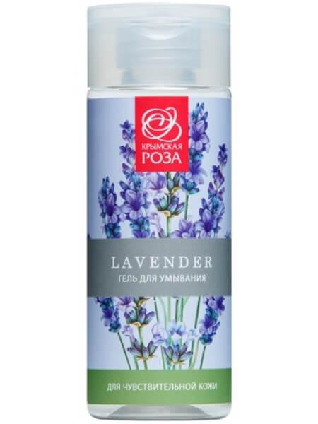 Гель для умывания «Lavender» - Для чувствительной кожи