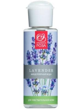 Мицеллярная вода «Lavender» - Для чувствительной кожи