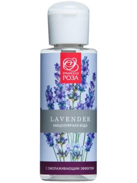 Мицеллярная вода «Lavender» - С омолаживающим эффектом