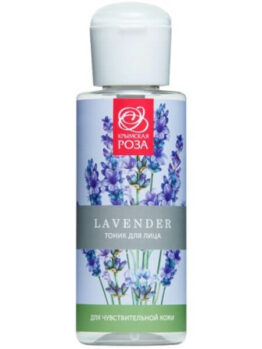 Тоник для лица «Lavender» - Для чувствительной кожи