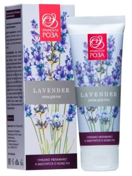 Крем для рук «Lavender»