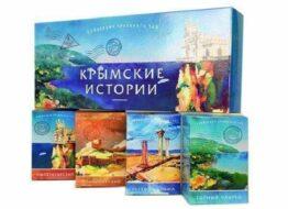Набор фиточаев «Крымские истории»