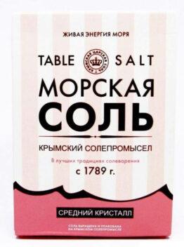 Морская соль пищевая