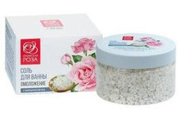 Соль для ванны «Омоложение»