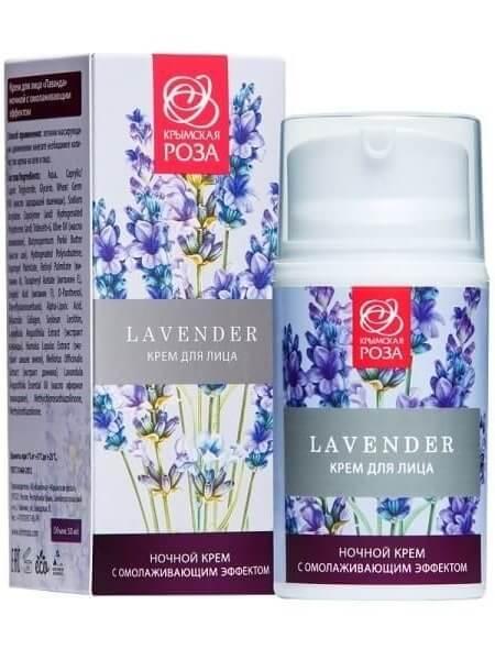 Ночной крем с омолаживающим эффектом «Lavender»