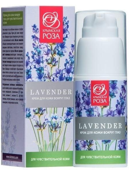 Крем для кожи вокруг глаз «Lavender» - Для чувствительной кожи
