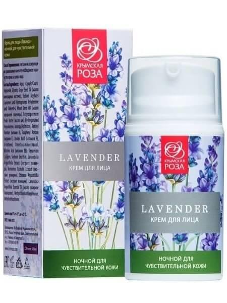 Ночной крем для чувствительной кожи «Lavender»