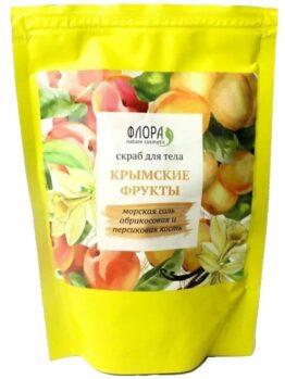 Сухой скраб для тела «Крымские фрукты»
