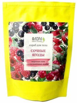 Сухой скраб для тела «Сочные ягоды»