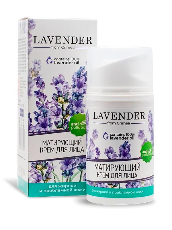 Матирующий крем для лица «Lavender»