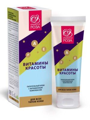 Крем питательный «Витамины красоты» - Для всех типов кожи