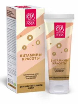 Крем питательный «Витамины красоты» - Для чувствительной кожи