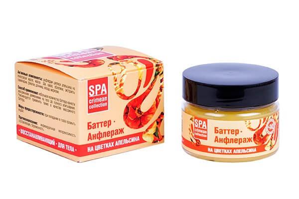 Баттер-анфлераж на цветках апельсина