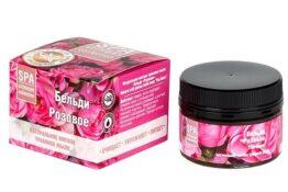 Бельди «Розовое»