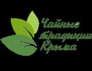 Лого «Чайные традиции Крыма»