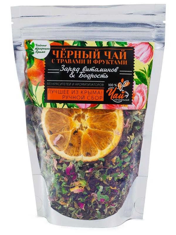 Черный чай с травами и фруктами «Заряд витаминов & Бодрость»