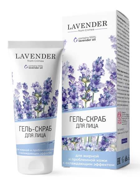 Гель-скраб для лица «Lavender»