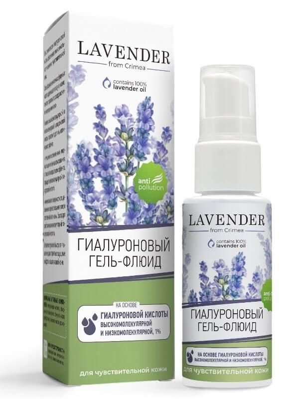Гиалуроновый гель-флюид «Lavender» - Для чувствительной кожи