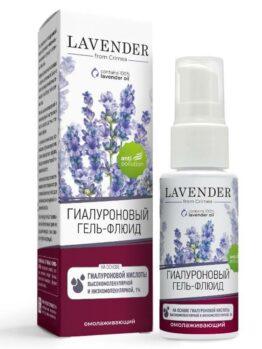 Гиалуроновый гель-флюид «Lavender» - Омолаживающий
