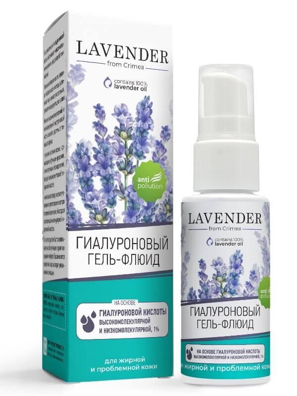Гиалуроновый гель-флюид «Lavender» - Для жирной и проблемной кожи