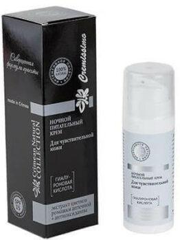 Ночной питательный крем - Для чувствительной кожи