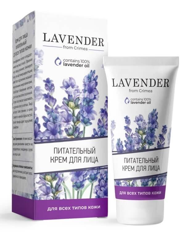 Крем для лица питательный «Lavender»