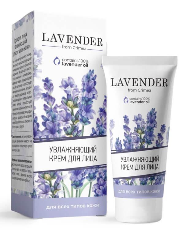 Крем для лица увлажняющий «Lavender»