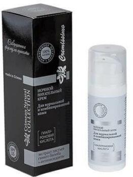 Ночной питательный крем - Для нормальной и комбинированной кожи