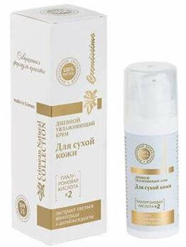 Дневной увлажняющий крем - Для сухой кожи
