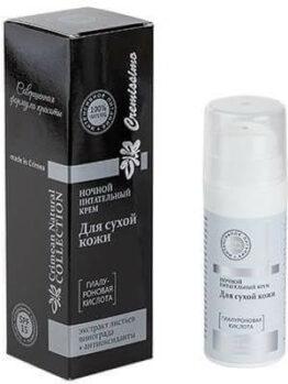 Ночной питательный крем - Для сухой кожи