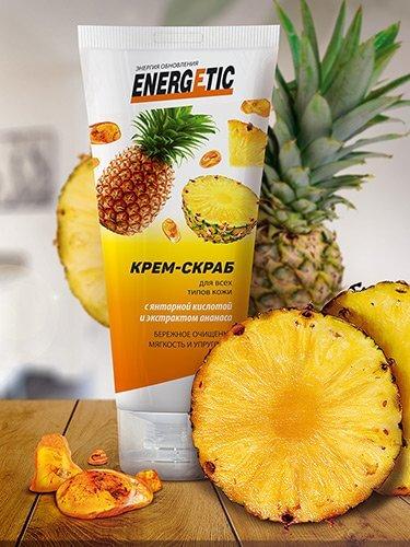 Крем-скраб «Energetic» - Для всех типов кожи