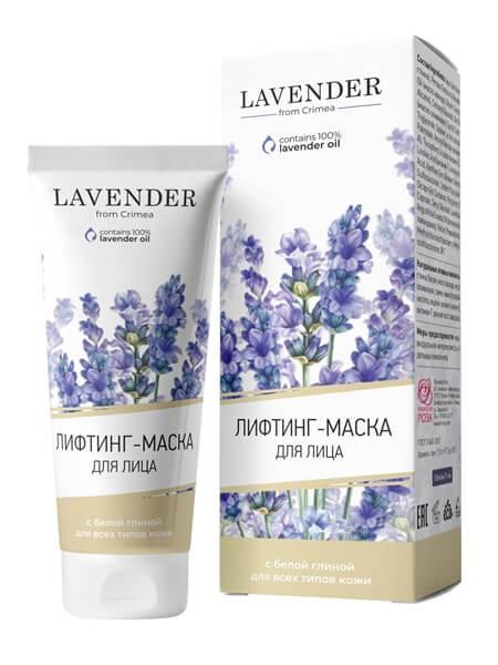 Лифтинг-маска для лица «Lavender»