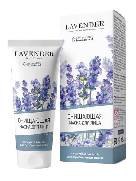 Очищающая маска для лица «Lavender»