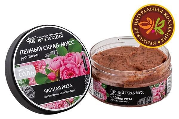 Пенный скраб-мусс для тела «Чайная роза»