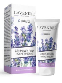 Сливки для лица косметические «Lavender»